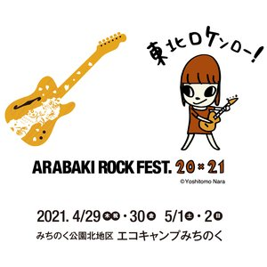 ARABAKI ROCK FEST.19(2日目)