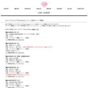 Fullfull Pocket  1st ミニアルバム『Pop Classic』リリース記念イベント 9/22(土) HMVエソラ池袋 ②15:30~