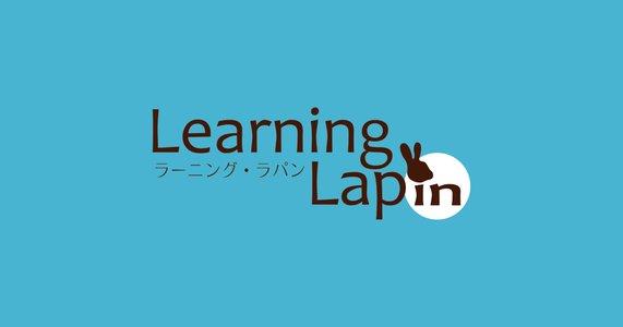 ラーニング・ラパン第5回公演 「見えず、ある」 2018年10月23日(火)14:00☆
