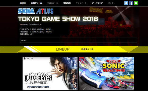 東京ゲームショウ2018 一般公開2日目 セガブース『キャサリン・フルボディ』完成披露プレミア