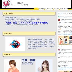 井澤・立花 ノルカソルカ×立命館大学学園祭