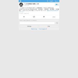 マチ★アソビ DJ-NIGHT DAY1