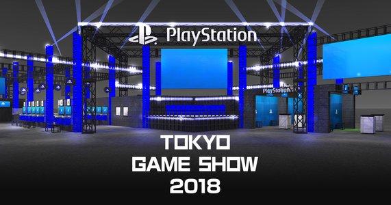 """東京ゲームショウ2018 一般公開2日目 PlayStation presents LIVE SHOW """"TGS2018""""『無双OROCHI 3』ステージ"""