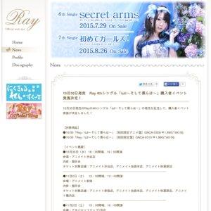 4thシングル「lull~そして僕らは~」購入者イベント アニメイト渋谷