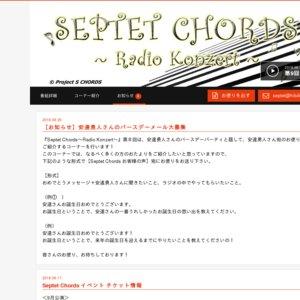 Septet Chords 〜ようこそcafé Konzertへ〜