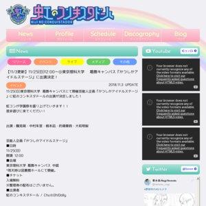 東京理科大学 葛飾キャンパス『かつしかアイドルステージ』
