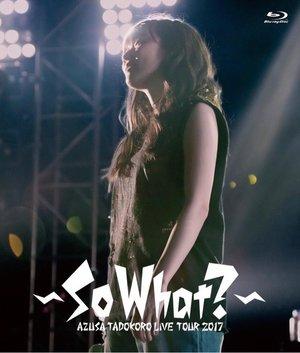 「AZUSA TADOKORO LIVE TOUR 2017 ~So What?~」Blu-ray お渡し会