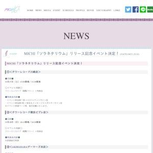 MICHI 5thシングル「ソラネタリウム」発売記念イベント タワーレコード川崎店