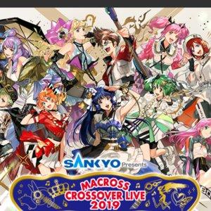 MACROSS CROSSOVER LIVE 2019 2日目
