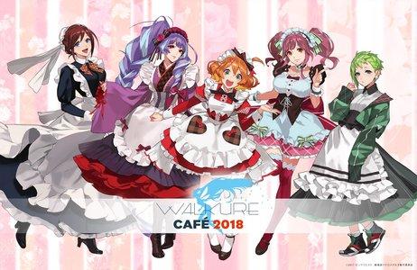 【WALKURE CAFE 2018】バースデースペシャル ~フレイア・ヴィオン生誕祭~ 1回目