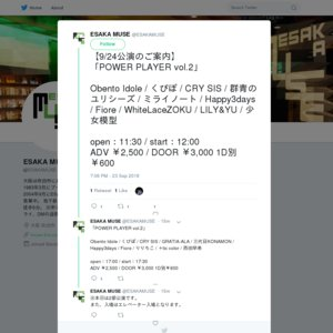POWER PLAYER vol.2 1部