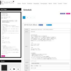 三代目KONAMON無料定期公演 10/23