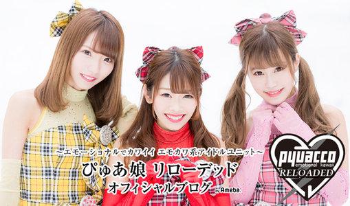 3D LIVE Revolution(10/14)昼公演