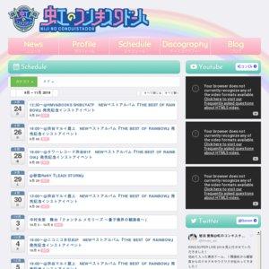【9/13】19:00〜@タワーレコード渋谷店 B1 NEWシングル『ずっとサマーで恋してる』発売記念インストアイベント