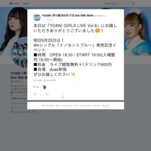 9/25 4thシングル「イノセントブルー」発売記念イベント