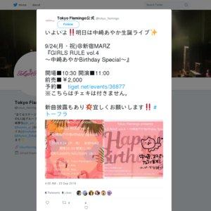 Tokyo Flamingo presents GIRLS RULE vol.4 〜中崎あやかBirthday〜