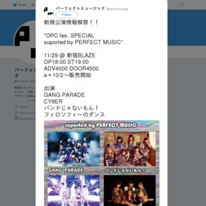 OPC fes .SPECIAL suported by PERFECT MUSIC