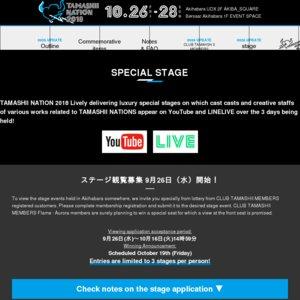 TAMASHII NATION 2018 -青の衝撃- 新作TVアニメ『荒野のコトブキ飛行隊』 キャストトークステージ