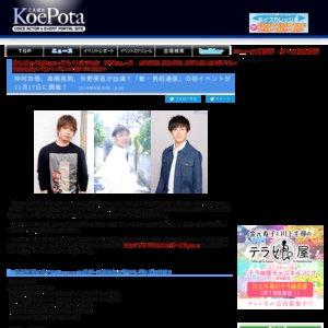 文化放送モバイルplus presents『新・男前通信』増刊号 「いざ!初陣」昼の陣