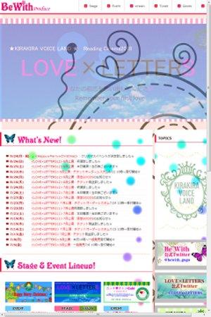Happy☆Merry☆Christmas 第1部