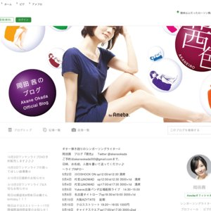 Akane Okada Birthday live 2018〜Last public holiday〜