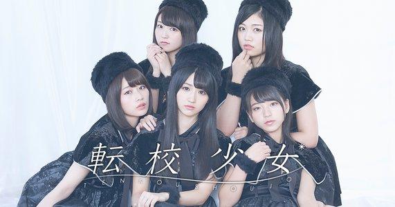転校少女* 1stアルバム 「Star Light」リリースイベント@タワーレコード渋谷店B1F 10/1