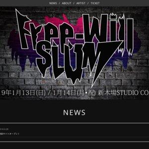 Free-Will SLUM DAY.1