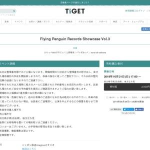Flying Penguin Records Showcase Vol.3