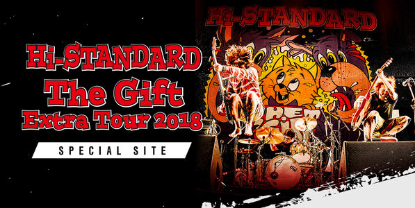 "Hi-STANDARD ""THE GIFT EXTRA TOUR 2018"" 横浜アリーナ"