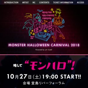 MOSTER HALLOWEEN CARNIVAL 2018