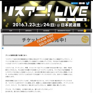 リスアニ!LIVE-4 -SUNDAY STAGE-