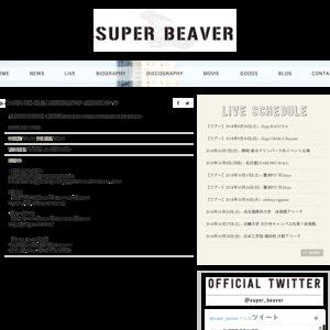 第53回かまた祭 SPECIAL LIVE SUPER BEAVER