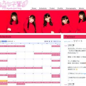 10/4 九州女子翼 1st Album「TAKE WING」リリース記念イベント