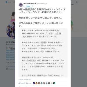 NEO BREAK 2ndワンマンライブ 〜クレイジーランド〜