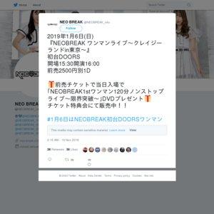 NEO BREAK 2ndワンマンライブ 〜クレイジーランドin東京〜