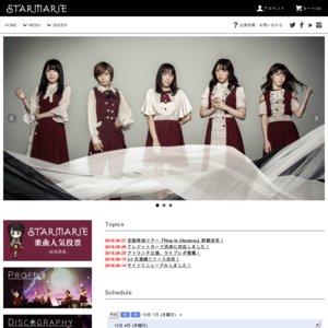 STARMARIE TOUR 2018-2019 Rise To Stardom(単独神戸公演)