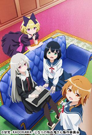 TVアニメ「となりの吸血鬼さん」Blu-ray & DVD 発売決定記念イベント