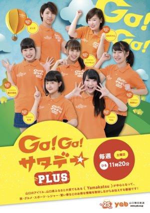 Yamakatsu 9th single『STAY GOLD -gold盤-』リリースイベント(10/4)
