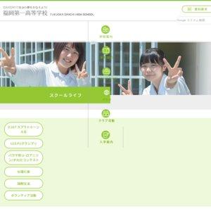 パラマ祭 U-15アニソン/ボカロ コンテスト  ~supported by CROSS FM「アニちゅん♥Fukuoka」