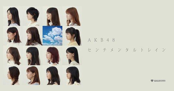 AKB48 54thシングル 「NO WAY MAN」劇場盤 発売記念大握手会 大阪