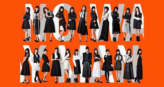 AKB48 54thシングル 「NO WAY MAN」劇場盤 発売記念大握手会 横浜②