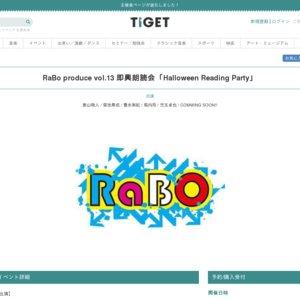 RaBo produce vol.13 即興朗読会「Halloween Reading Party」 1部