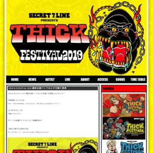 THICK FESTIVAL 2019 DAY1