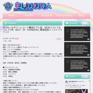 19:00~@タワーレコード横浜ビブレ店 NEWベストアルバム『THE BEST OF RAINBOW』発売記念インストアイベント