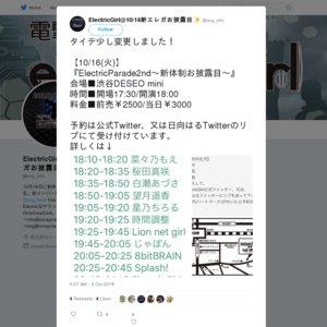 ElectricParade2nd~新体制お披露目~