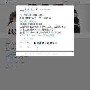 RY's×AKIHABARAゲーマーズ本店 定期公演2018/10/11