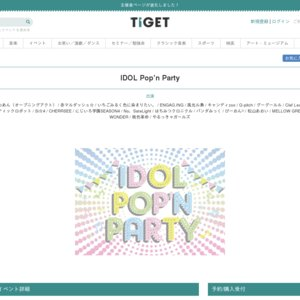 IDOL Pop'n Party(2018/10/13)