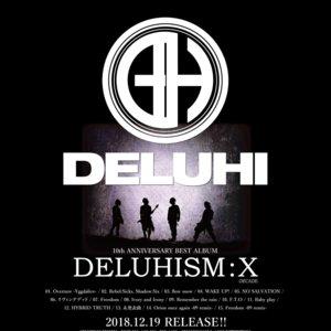 BRAVEMAN RECORDS Presents DELUHI 結成10周年記念:限定復活LIVE「THE XING OF DELUHISM」