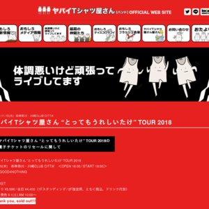 """ヤバイTシャツ屋さん """"とってもうれしいたけ"""" TOUR 2018 神奈川"""