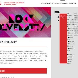 ROCK DIVERSITY
